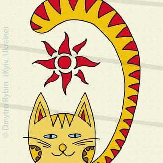 Кот и солнце. Авторская живопись. Картина для дома.