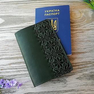 """Обложка на паспорт кожаная темно-зеленая  с тиснением """"Вышиванка"""" Военный билет Украина ручная работ"""