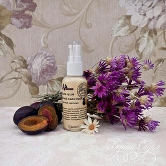 Крем для сухой и чувствительной кожи лица с маслом сливовых косточек
