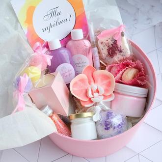 Подарочный набор «Тропический рай », набор девушке, подруге, жене, на день рождения