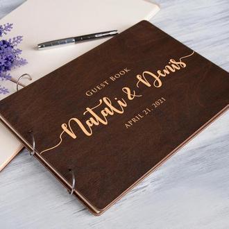Персонализированная свадебная книга пожеланий