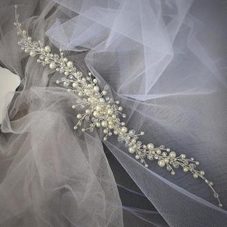 Свадебное украшение для волос, веточка в прическу, украшение в прическу, прикраси в зачіску