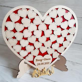 Книга пожеланий в форме сердца именная 42х37 см. Сердечек 45 шт.