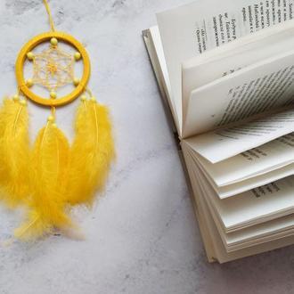 Жёлтый маленький ловец снов / Жовтий маленький ловець снів