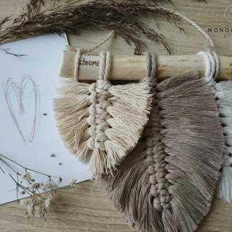 Міні - панно листочки / листья макраме / панно макраме / декор для дома / перья макраме