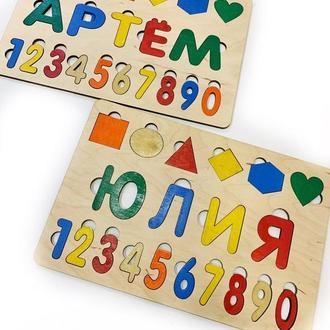 Детские пазлы, сортер , именные пазлы ,именной подарок, развивающиеся игрушки 20*30