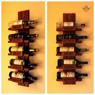 Винная полка Five Bottles