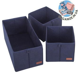 Комплект коробок для хранения вещей в шкафу ORGANIZE (синий)