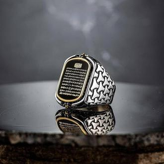 Двустороннее кольцо перевертыш с надписью на любом языке из серебра под ювелирную эмаль