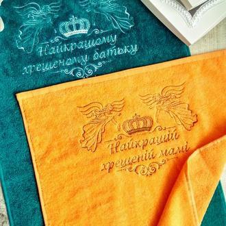 Полотенца 50*90см для крестных родителей в подарочной коробочке в наличии - разные цвета