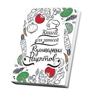 Кулинарный блокнот для записей белый