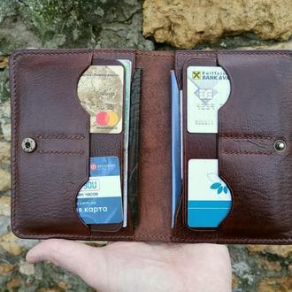 Портмоне для паспорта и документов