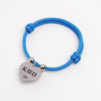 Жетон адресник сердце для собак и котов с лазерной гравировкой имени и номера телефона + шнурок