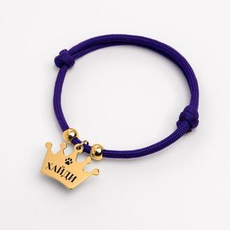 Жетон адресник корона для котов и собак с лазерной гравировкой имени и номера телефона + шнурок