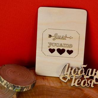 Оригинальная деревянная открытка, Открытка на день влюбленных, 14 февраля, новогодняя открытка