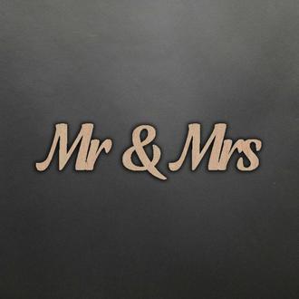 Заготовки для декупажа и росписи, деревянные заготовки для творчества. Mr & Mrs