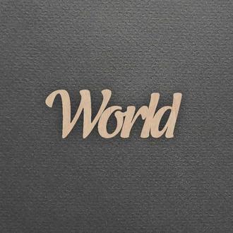 Заготовки для декупажа и росписи, деревянные заготовки для творчества. World.