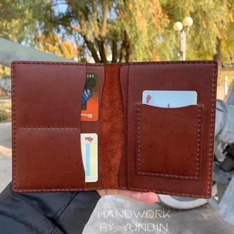 Портмоне для паспорта/автодокументов YND