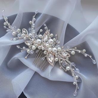 Свадебное украшение для волос, гребешок в прическу, украшение в прическу невесте, заколка