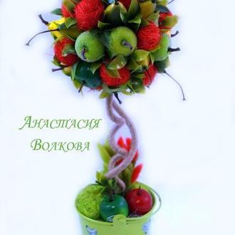 Топиарий фруктовый, фруктовое дерево