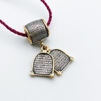 Кулон подвеска шарм бусина псалом 90 серебро 925 позолота 999