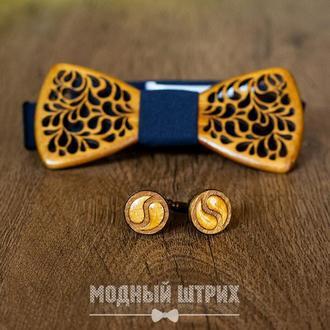 "Комплект: галстук бабочка + запонки ""Rain"""
