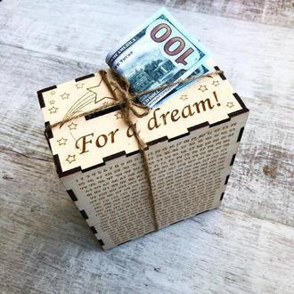 """Копилка 365 дней """"For a dream"""""""