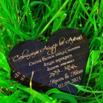 Пригласительные из дерева на свадьбу, деревянный магнит, Свадебный магнит
