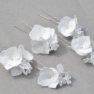 Шпильки для волос с белой гортензией Свадебные шпильки с цветами