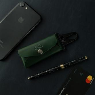 Кожаная ключница (Зеленый)