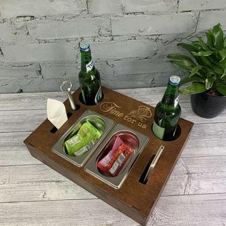 Пивной органайзер с гравировкой для пива и снеков Модель 3