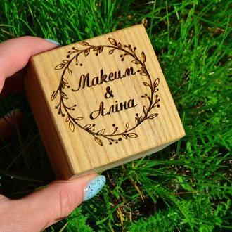 Деревянная шкатулка для колец, коробка, футляр с индивидуальной гравировкой, ручная работа, ясень