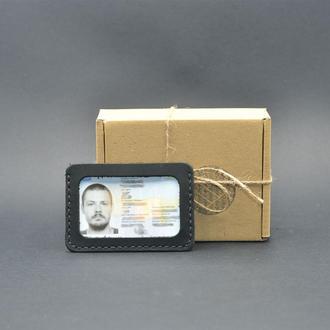 Обкладинка для ID паспорта