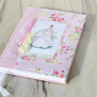 """Блокнот, дневник невесты """"Нежность"""""""
