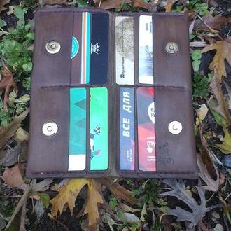 Длинный кошелёк из мягкой кожи