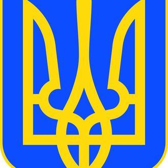 Наклейки с изображением государственного символа Украины - герба. Герб Украины на наклейке