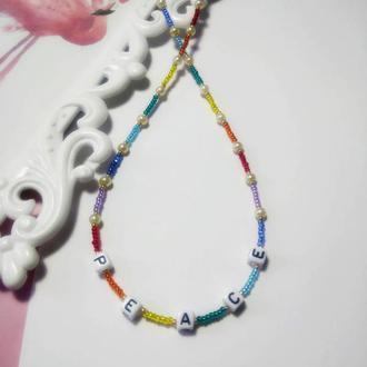 Модный разноцветный радужный чокер с жемчугом и надписью PEASE - Мир