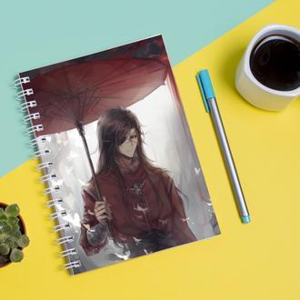 Скетчбук Sketchbook для рисования с принтом Благословение небожителей-Tian Guan Ci Fu 1