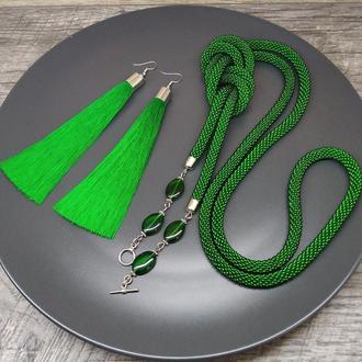 Лариат Зеленый