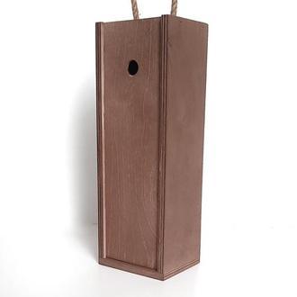 """Ящик деревянный для вина """"Wine"""". Подарочный ящик. Деревянная коробка для подарка"""