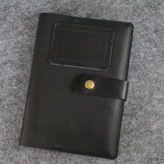 Именная обложка для ежедневника А5 |10586| Черный