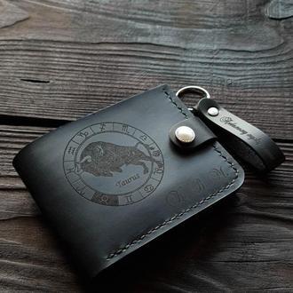 Мужской бумажник с гравировкой тельца