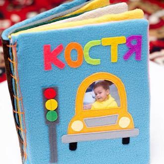 Детские развивающие книжки из ткани