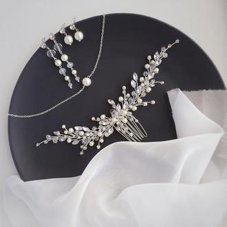 Украшения для невесты, свадебные украшения, гребень свадебный, набор украшений для невесты