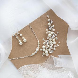 Украшения на свадьбу, комплект украшения для невесты,  жемчужные украшения, веточка в прическу