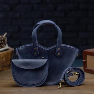 Набор синяя сумка с органайзером Сумка 3в1