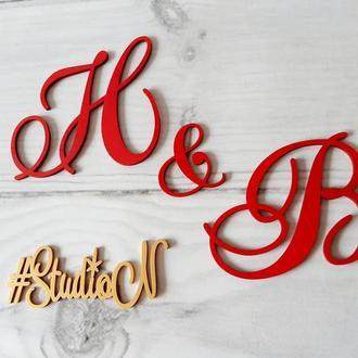 Объемные свадебные буквы в фотозону высота 30 см.