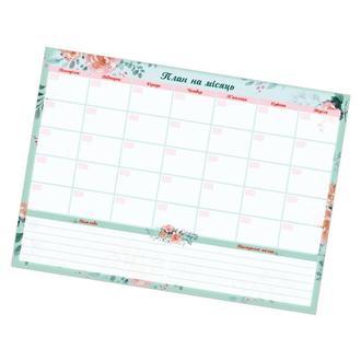 """Магнитный планер """"План на місяць"""" Blue, 30*42 cm (календарь на холодильник, ежедневник)"""