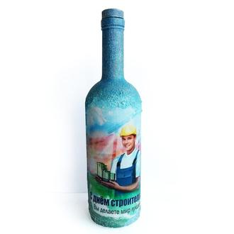 Подарок строителю Сувенирная бутылка «День строителя»