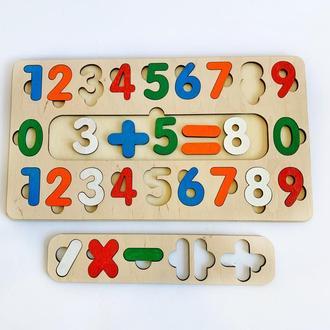 Пазл, сортер, цифры, развивающиеся игры, учим считать. умножение, развивашки, математика